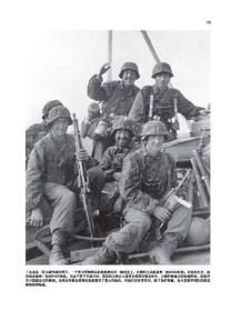 第二次世界大战中的德国装甲作战