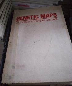 GENETICMAPS(遗传图第5版)复合基因组定位图