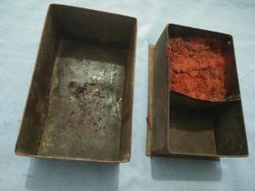 清代铁盒印泥一盒。11/7