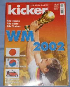 原版KICKER2002世界杯赛前特刊