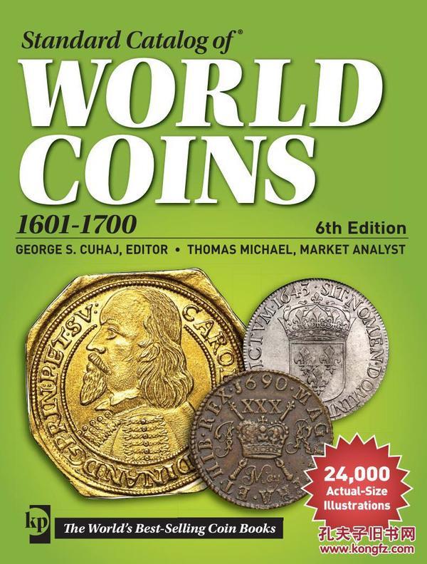 閑山集贈品世界硬幣目錄——從1600至2017年全部發行的硬幣(電子版)