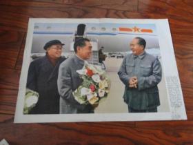 文革宣传画:毛主席和周恩来总理、朱德委员长在一起【杂志中页】外文