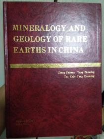 MINERALOGY AND GEOLOGY OF RARE EARTHS IN CHINA