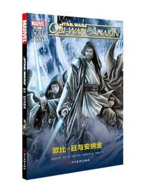 星球大战:欧比-旺与安纳金:obi-wan & anakin