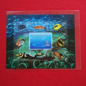 1998-29海底世界·珊瑚礁观赏鱼特种邮票小版张海底世界邮票正品