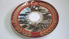 """2009年文物学会监制""""新中国甲子年华诞大阅兵纪念金银盘""""瓷盘(编号04616)"""