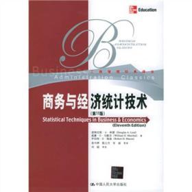 商务与经济统计技术:(第11版)