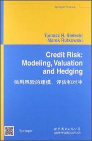 信用风险的建模.评估和对冲