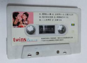 TWINS 磁带(没有外壳)