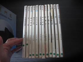 16开精装陶瓷器画册《陶器全集16 清朝的官窑》 平凡社初版