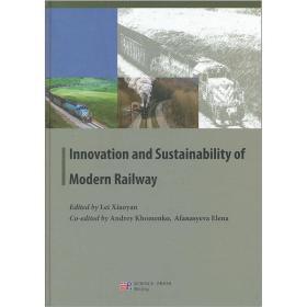 """第三届""""现代铁路创新与可持续发展""""国际学术研讨会论文集(英文版)"""