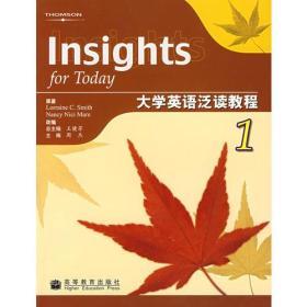 大学英语泛读教程.1