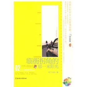 正版】彩虹堂-九份咖啡店02---临街拐角的那一米阳光