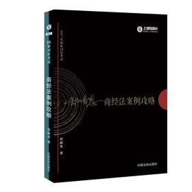 2017骞村�藉�跺�告���璇�������妗�渚��荤�ワ���楣��╁��缁�娉�妗�渚��荤��