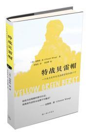新编地图学教程(第3版)(本科教材)