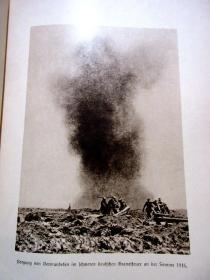 布面精装/烫金书名/铜版印刷1928年版非卖品《第一次世界大战前线实拍照片集》(含几百幅照片)DER WELTKRIEG IM BILD (FRONTAUFMAHEN)