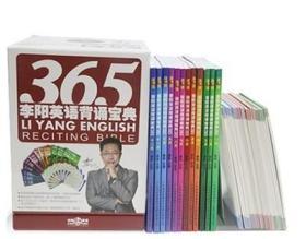 李阳疯狂英语背诵宝典365 新版 书12+卡片192+送高清mp3音频