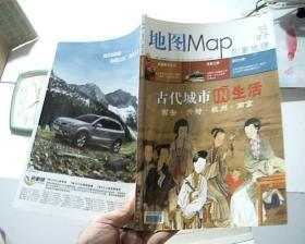 地图Map 印象地理 2010.4