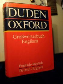 DUDEN OXFORD