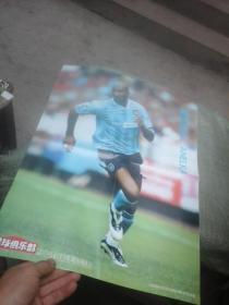 足球俱乐部2003年第18期 海报一张 阿内尔卡 葡萄牙队主力阵容