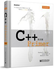 C++ Primer英文版(第5版)9787121200380