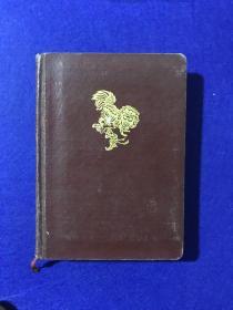 五十年代 老日记本 带个人日记的笔记本 (里面每页都有图,很漂亮).