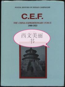 【原版包邮】稀少的集邮刊物 C.E.F. China Expeditionary Force 1900-23