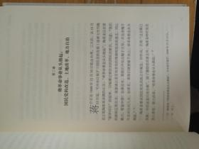 台湾往事:台湾经济改革故事