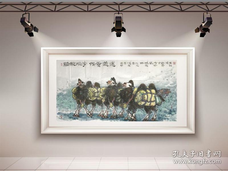 精品来袭【名家精品】㊣㊣【取自刘之光本人 终身保真】中国美术家协会会员/ 国家一级美术师/南京市美协副主席/四尺国画/骆驼/88《任重道远》(68×136CM)