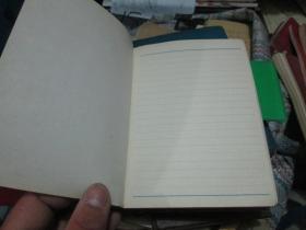 老日记本老笔记本:营口县第二工业局纪念册
