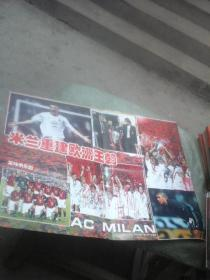 足球俱乐部2003年第12期  海报一张 米兰重建欧洲王朝 土耳其队主力阵容