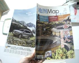 地图Map 印象地理 2011.5【附地图】
