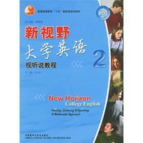 普通高等教育十五国家级规划教材