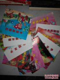 童话王国(谢谢饭团子、山狸与小白兔、伊万与火凤凰、)3册合售【馆藏书】