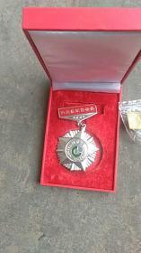 第六届高峰会四星精英个人勋章