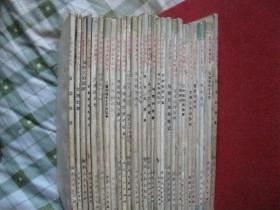 纪念九一八事变六十周年中国画展.1931-1991.纪念币(盒装)