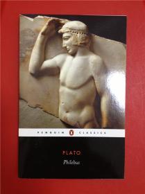 Philebus (菲丽布)