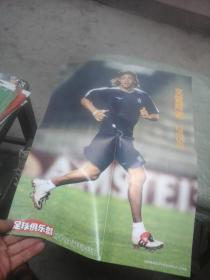 足球俱乐部2003年第20期 海报一张 克雷斯波