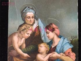 民国时期欧洲天主教基督教画的明信片,2张。一张彩色,一张黑白
