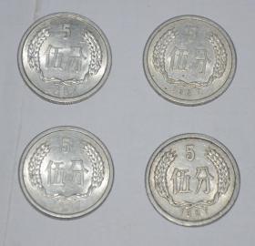 伍分硬币 1986年五分硬币 一枚