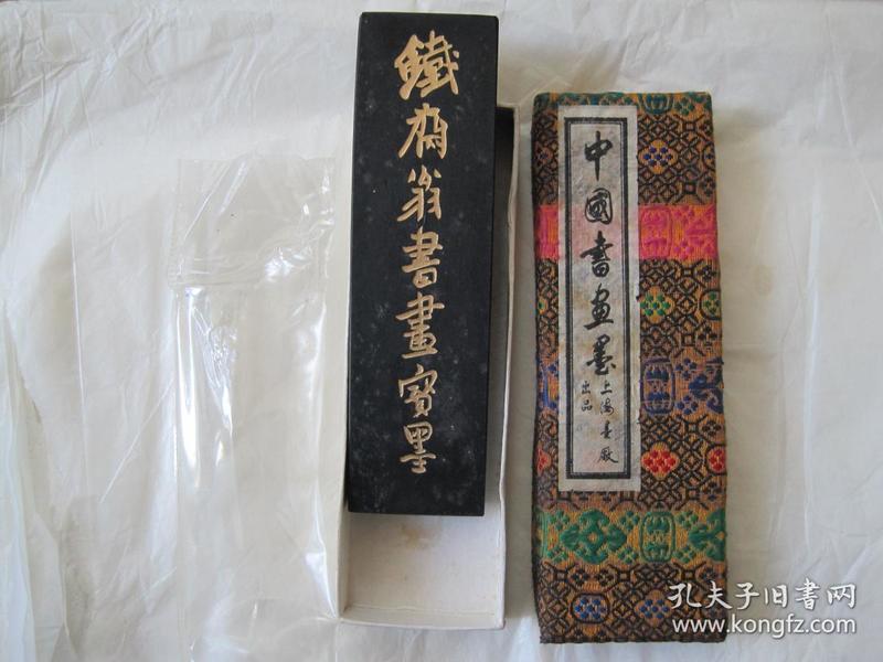 日本購回《上海墨廠 , 油煙101 鐵齋翁書畫墨寶》, 80年代制造重65克
