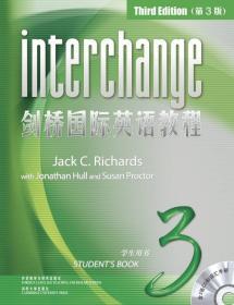 剑桥国际英语教程学生用书3  理查兹 第3版 9787560063645 外语教学与研究出版社