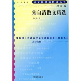 秦修平(卷)-新水墨大系1970