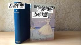 洛娜山作品 《王鸣进入威尔斯》夏娃格思里黑白插图,1957年出版