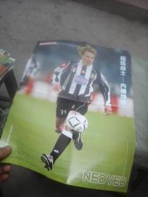 足球俱乐部2003年第11期  海报一张   超级战士 内德维德