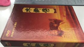 四十三集电视连续剧《水浒传》更清晰DVD珍藏版 全套15张 包正版能放