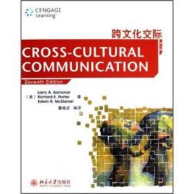 跨文化交际:英文