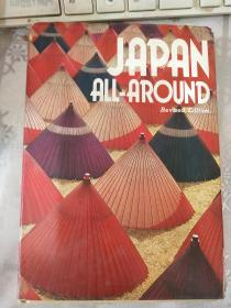 JAPAN ALL-AROUND