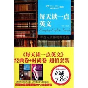 那些无法拒绝的名篇 章华,章华 陕西师范出版社 978756134786