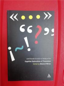 Cognitive Explorations of Translation (翻译的探索:认知角度)